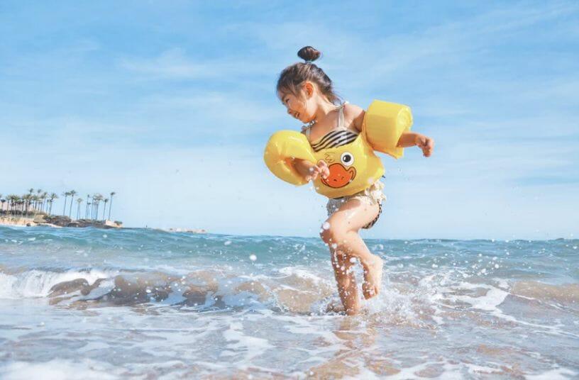 兒童節最佳禮物:讓孩子擁有幸福的能力!